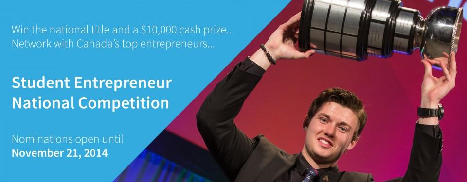 Student Entrepreneur 2014 Nomination  web banner